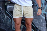Adonis Gear - Envy Shorts, beige