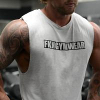FKN Gym Wear - Reps Muscle Tee, weiss