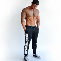 FKN Gym Wear - Men's Logo Track Pant, schwarz